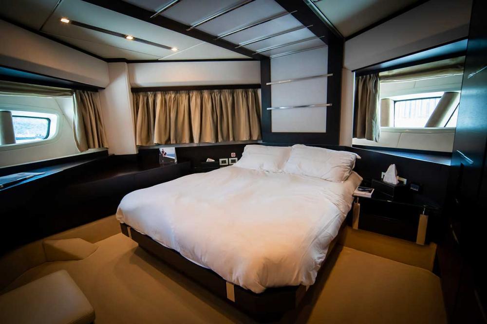 AQUARIUS - Luxury Motor Yacht For Sale - VIP Cabin - Img 1   C&N